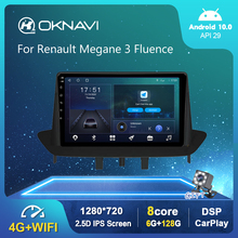 Автомагнитола на Android 10,0 для Renault Megane 3 Fluence 2008-2014, мультимедийный плеер DSP Carplay, 6 ГБ, 128 ГБ, стерео, 2 din, DVD, 9 дюймов