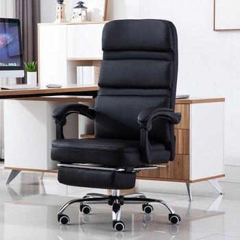Computer chair home game chair gaming chair reclining office chair swivel chair boss chair desk chair home фото