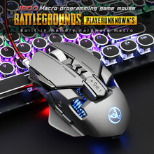 HXSJ 6400 DPI USB Wired Competitive Gaming Mouse 7 Programmable Buttons Mechanical Macro Definition Programming Game Mice