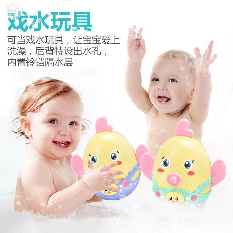 Infant Chickens Tumbler Rattle Toy Cartoon Large Size 0-12 Month 1 Years Old Baby Teether Early Childhood Educational Play