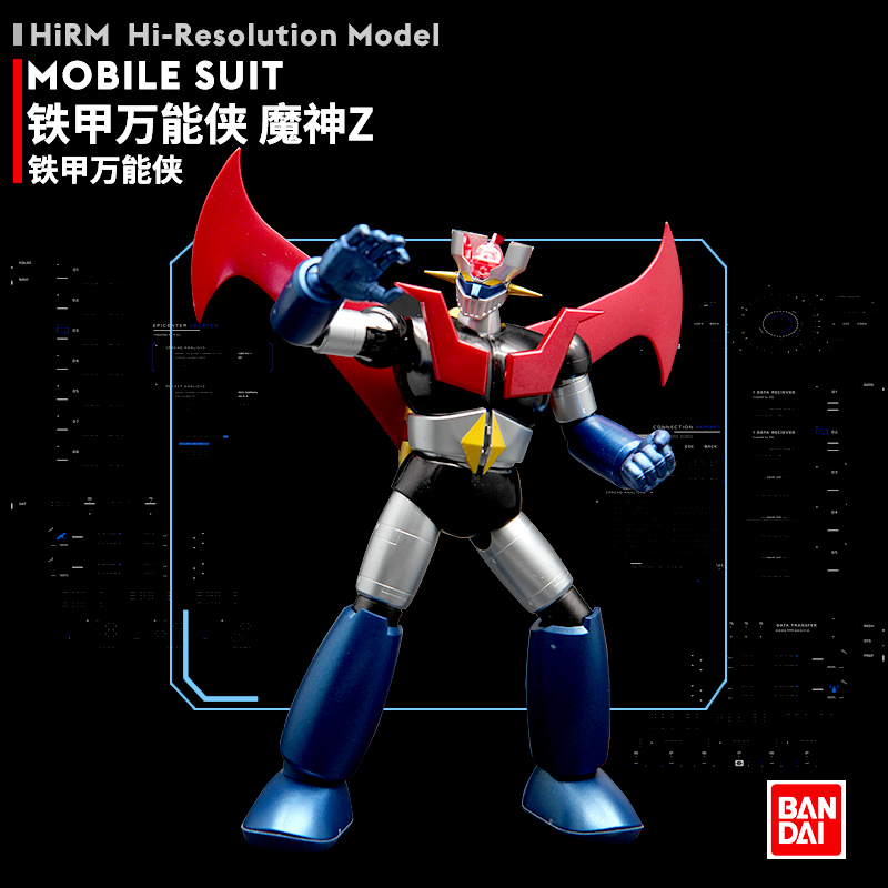 BANDAI 1/144 Metal Plating Color <font><b>MAZINGER</b></font> <font><b>Z</b></font> Original Assembly Model 17cm Action Toy <font><b>Figures</b></font> image