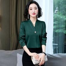 Корейские модные шелковые женские блузки офисные рубашки и осенние