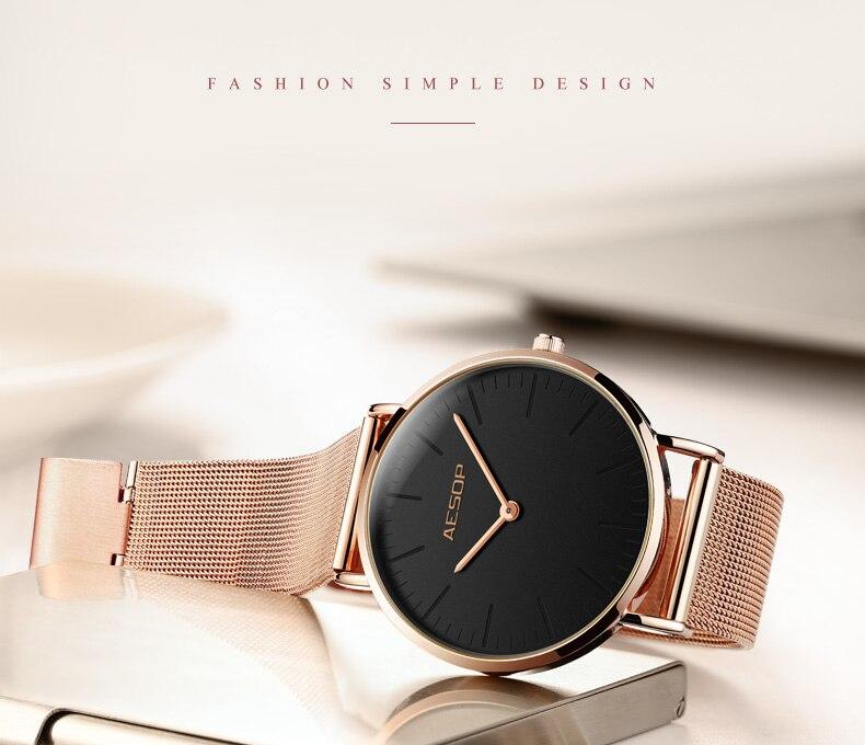 Watch For Women Brief Elegant Quartz WristwatchSimple Thin Ladies Clock Waterproof Dress Womens Watch AESOP Rose Gold Ladies