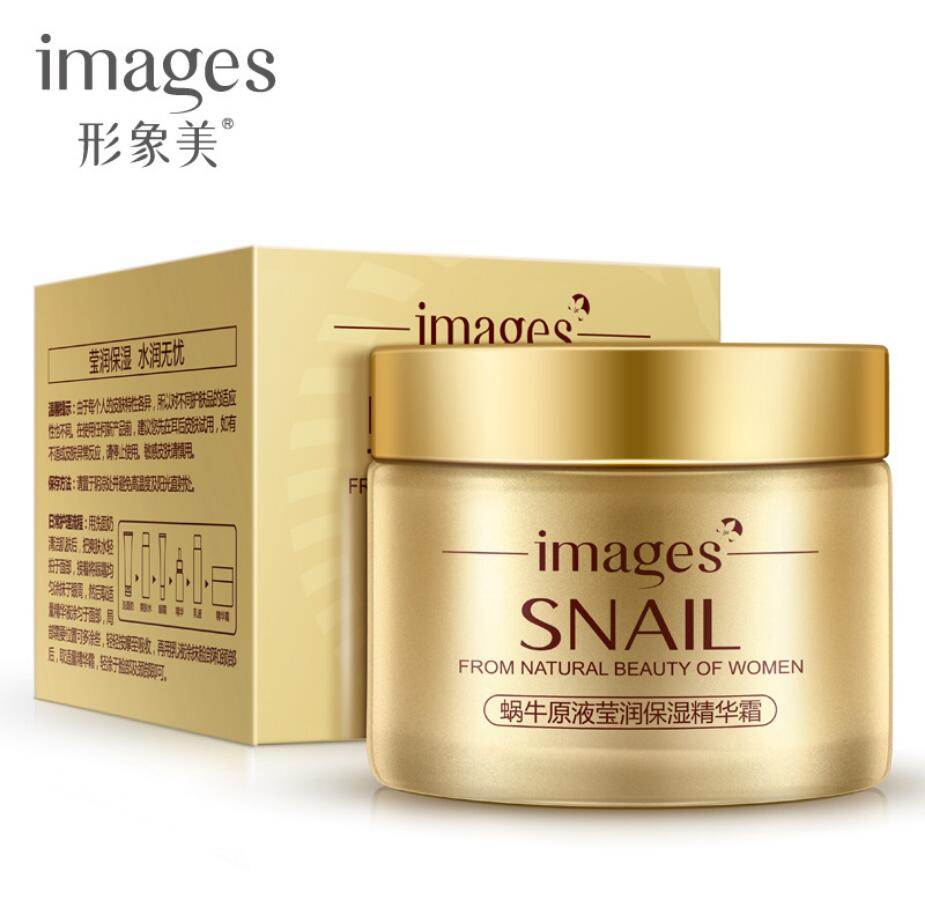 IMAGES  50G Face Care Essence Nutrition Snail Cream Moisturizing Anti-Aging Anti Wrinkle Day Snail Face Cream
