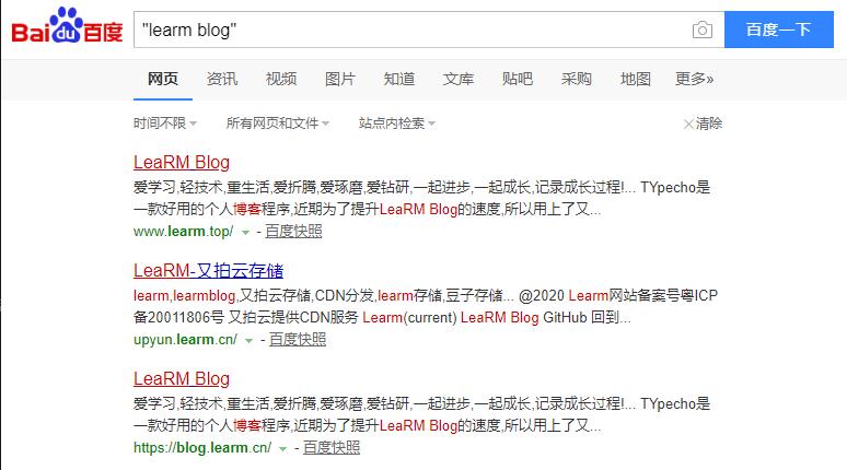 搜索learm blog