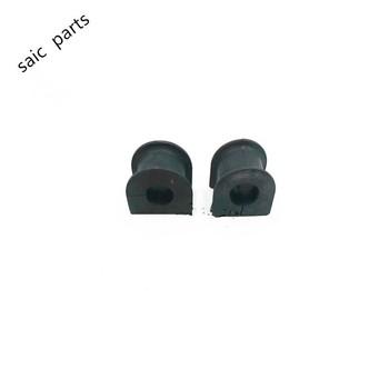 Przednie zawieszenie łącznik stabilizatora ramion (2 sztuk jeden zestaw) dla SAIC ROEWE 350 MG3 MG5 tanie i dobre opinie