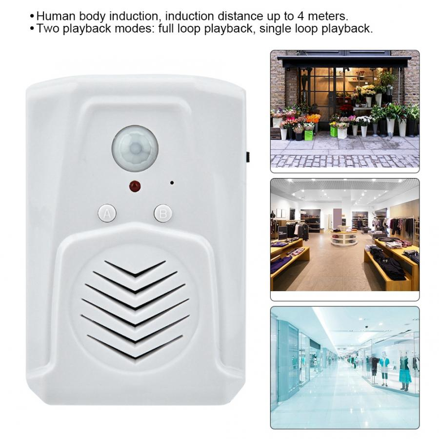 USB//Battery Powered PIR Infrared Motion Sensor Activated Alarm MP3 Audio Player Infrared Induction Doorbell