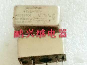 Free Shipping 10PCS/LOT Steel Casing Electric Relay RSD-48V8 Feet