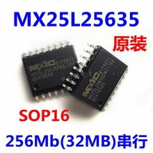 MX25L25635FMI-10G MX25L256 Flash 256Mb