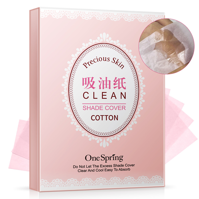 100pcs/set Precious Skin Shade Cover Cotton Fragrant Tissue Paper Face Woman Plant Fibres Blotting Handkerchief Color NO.YZC1805