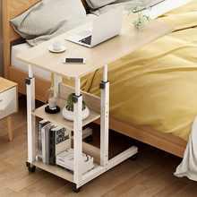 60x40cm regulowana wysokość biurko na laptopa drewniane komputery nocne biurko zdejmowana Sofa Side Study Stand 3 poziomy przenośne łóżko stół