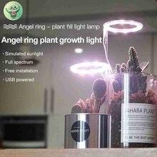 Diodo emissor de luz cresce a luz espectro completo phyto crescer lâmpada usb phytolamp para plantas lâmpada para crescimento de plantas iluminação para planta de interior 1pc