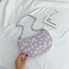 Новый дизайн Маленькая ромашка цветочный узор женская маленькая
