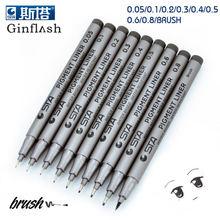 Sta pen ручка для рисования волоконных игл тонкая эскизов дизайнеров