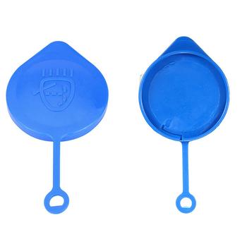 1 sztuk plastikowa myjka do wycieraczki samochodowej podkładka zbiornik płynu zbiornik zakrętka do butelki akcesoria tanie i dobre opinie CN (pochodzenie) Plastic Reservoir Tank Bottle Cap