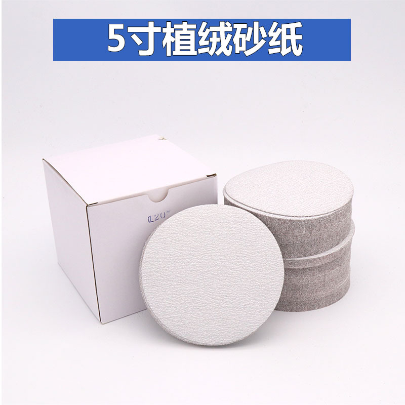 5-Inch 125 Size Flocked Round Plates White Sandpaper Flocked Woven Nap Wafer Bei Rong Disc Sandpaper