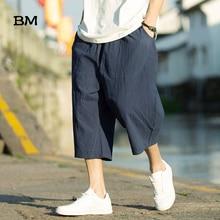 Harem Pants Linen Streetwear Mens Harajuku Summer Men Cotton Casual Solid Wide-Leg