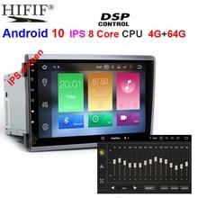 Octa Core Android coche Radio Audio video GPS Navi reproductor para Volvo VOLVO S60 V70 XC70 Multimedia unidad DVD IPS Wifi OBD