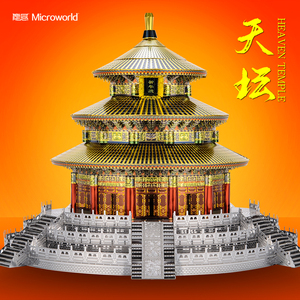 MMZ MODEL 3D metal Puzzle Microworld J060 Heaven Temple model kits DIY laser cutting Jigsaw puzzle Toys for Children Gifts(China)