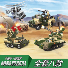 City Police Technic Military Car WW2 Tank Truck Building Blocks Model Army Trooper Wars Clone Minifigures Vehicle Truck Gun Toys 1061 pcs building block city blocks army truck building blocks military vehicle playmobil building toy for children kids gift