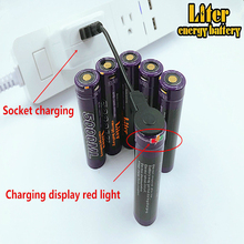 4PCS 5000ML USB  Li-ion Rechargebale battery USB 18650 3500mAh 3.7V Li-ion battery + USB wire цена и фото