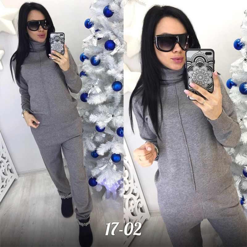 FORERUN 女性ツーピースセーター衣装タートルネックセーターニットプルオーバーとニットパンツ 2 ピース秋のスーツとセット