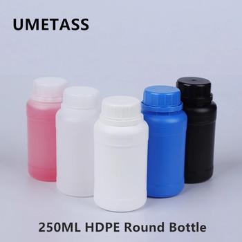 250ml Round bottle HDPE plastic container with Tamper Evident Lids for Liquid/alcohol/Epoxy resin 1PCS image