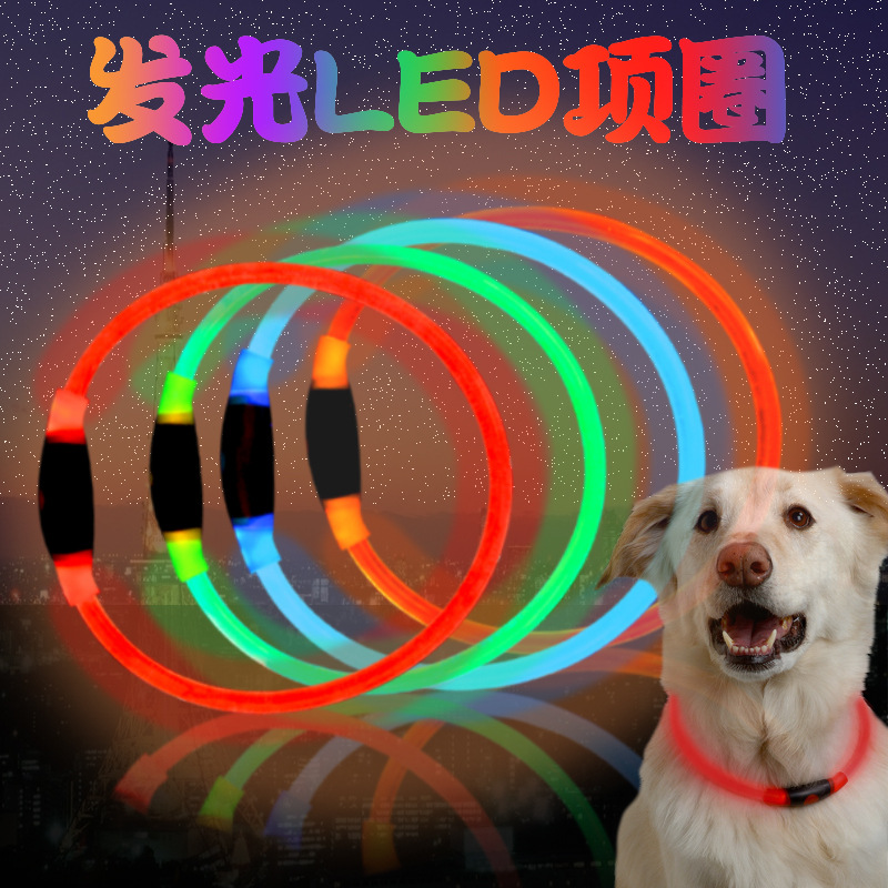 LED Luminous Dog Collar Night Flash Dog Collar Dog Collar Pet Night Light Neck Ring