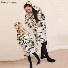 Autumn Mother Daughter Dress 2019 Sweater Hooded Hoodies Thin Camouflage Print Dresses Family Look C0528