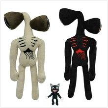 35 см голова сирены, плюшевая игрушка, фигурка основания Sirenhead, модель ужаса Scp Plushie, мягкая набивная кукла, игрушки для детей, подарок на день р...