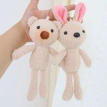 Модные милые плюшевые куклы мягкие игрушки брелок в виде зверушки