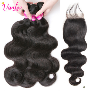 Vanlov Malaysian Hair Body Wave 3 Bundles With Closure Human Hair Bundles With Closure Lace Closure Remy Human Hair Extensions