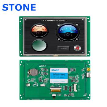 7 inch Touch Screen TFT LCD Module with Software for Vending Machine