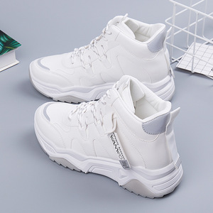 Image 5 - SWYIVY PU Chaussures Femme Chunky trampki dla kobiet obuwie 2020 wiosna wysokie góry kobiety białe buty oddychające buty damskie