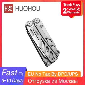 XIAOMI MIJIA HUOHOU Portable Multi-Function Folding Knife Multi-Tool Survival Tool Keychain Tool Outdoor Supplies Camping Tools
