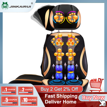JinKaiRui Electric Neck Back Body Household Massager Vibrate Cervical Malaxation Device Infrared heating Massage Pillow Chair jinkairui infrared heating neck shoulder back body electric massage pillow shiatsu device cervical health massageador relaxation