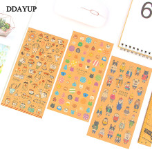 3PCS Japanese Cartoon Kraft Paper Cute Cat Sticker Diary Decorate PVC Transparent Scrapbooking Stationery Stickers Supplies