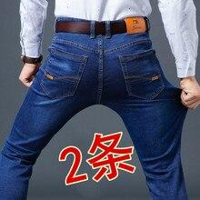 Летом тонкие длинные брюки Мужские джинсы прямая трубка мужские свободные повседневные покрой универсальный весна осень новый