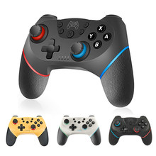 Controller Switch, Controller Wireless Pro per Joystick Gamepad remoto NS Switch, vibrazione Turbo regolabile, ergonomico antiscivolo