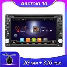 2 Din Android 10 Autoradio Tape Recorder Stereo Voor Universele 2din Autoradio Auto Dvd Gps Navigatie Stuurwiel Wifi kaart