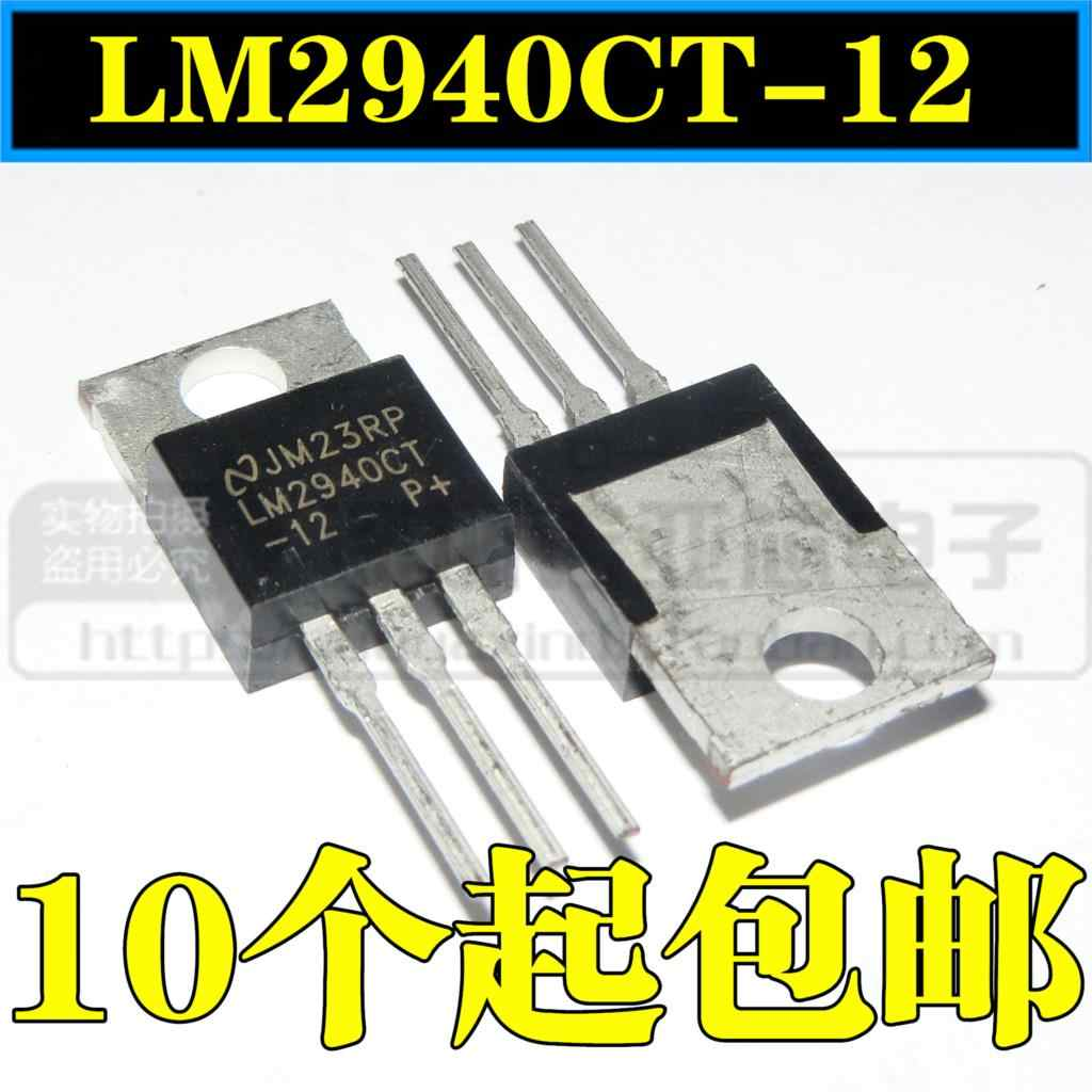 10 PCS LM2940CT-15 LM2940CT TO-220  new