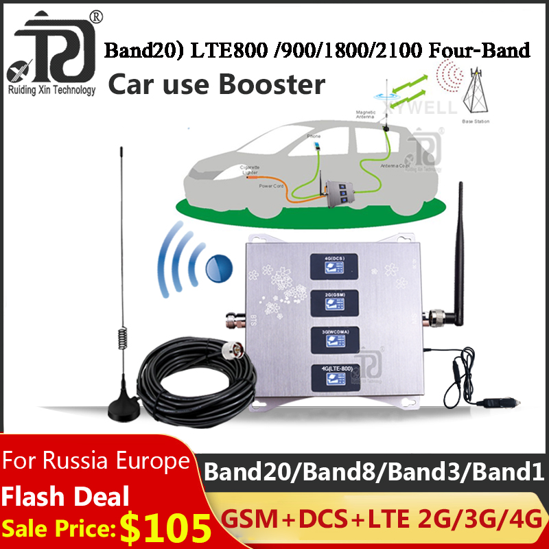Car Use !! LTE 800(Band 20)/900/1800/2100 Four-Band Gsm Repeater 2g 3g 4G Mobile Signal Booster LTE GSM WCDMA DCS 4g Repeater