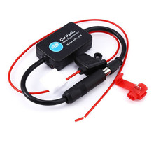 12V Auto Car Radio FM Amplifier Aerials Antenna Signal Amp Booster for Boat Enhancer