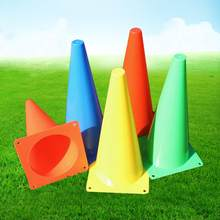 23cm Soccer Football Basketball Training Anti-wind Sign Cone Barrier Equipment(China)