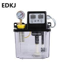 220V cnc electromagnetic lubrication pump lubricator 0.5/1/2 Liters lubricant pump automatic lubricating oil pump Oil injectors