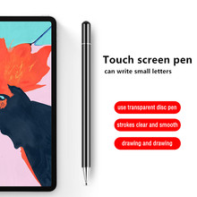 Stylus pen Drawing Capacitive Screen Touch Pen Accessories For Xiaomi mi