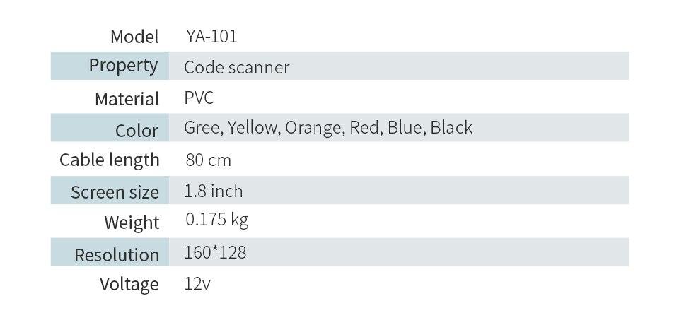 YA-101(英)_12