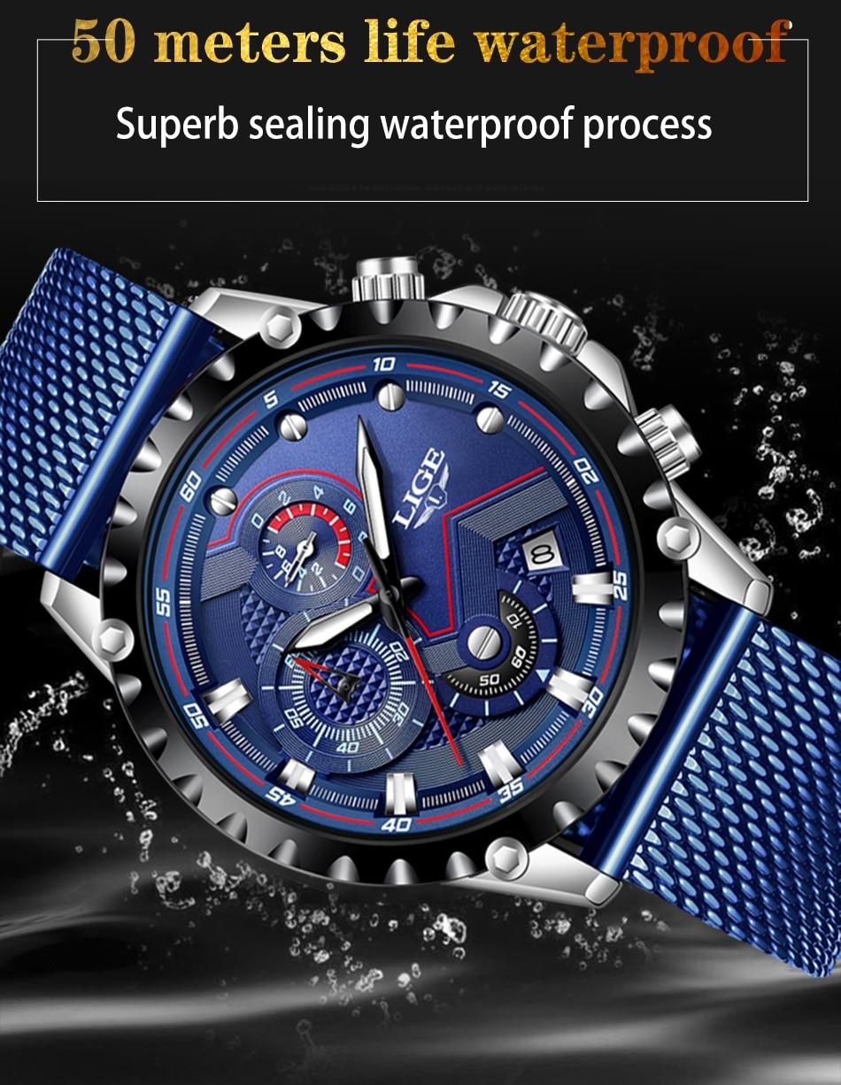 手表111 拷贝1