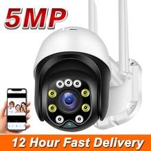 Ip Camera Wifi Straat Camera Ptz Camera 4G 5MP 1080P Simkaart Ip Camera Wifi Camera Outdoor Video surveillance Camera Sim 4G
