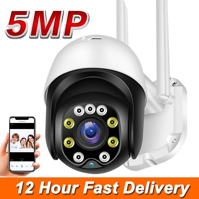 Bewakingscamera 'S Met Wifi Camera Wifi Straat Camera 4G 5MP Ip Camera Wifi Camera Outdoor Video Surveillance Camera Sim 4G